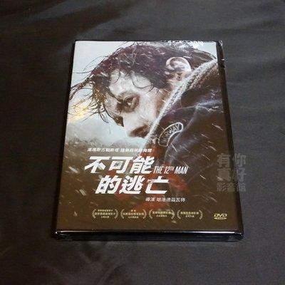 全新歐美影片《不可能的逃亡》DVD 湯瑪斯古勒斯塔 強納森萊斯梅爾 哈洛德茲瓦特