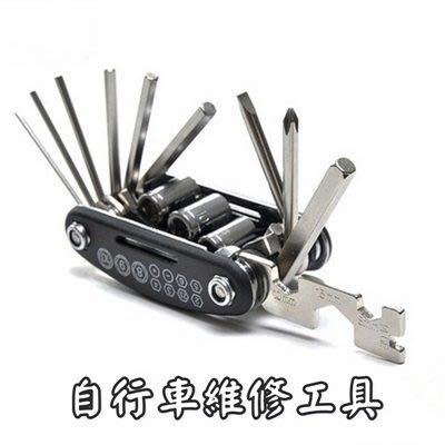 自行車維修工具(2入)-15合一多功能便攜單車修理工具73pp548[獨家進口][米蘭精品]