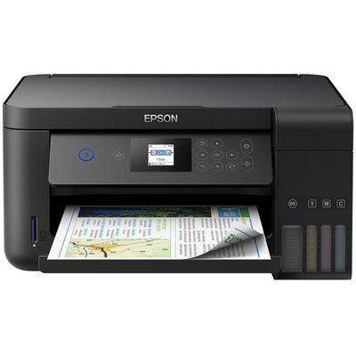 印表機愛普生L4168  4167 L4166  L3161 3163彩色噴墨原裝連供墨倉式打印復印掃描自動雙面家用小型