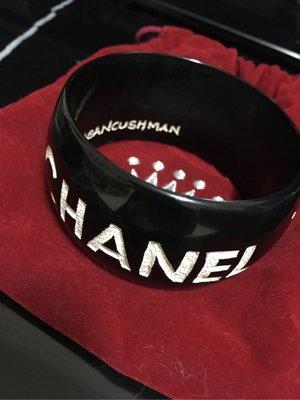 [JKC] Jessica Kagan Cushman 手環 Ripped off by Chanel