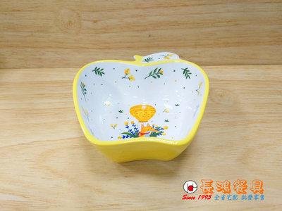 *~ 長鴻餐具~*420CC黃蘋果造型碗手彩  (促銷價) 07705-PG400-2 現貨+預購