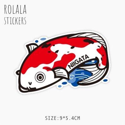 【P692】單張PVC防水貼紙 日本鯉魚貼紙 可愛魚魚貼紙 海洋生物貼紙 露營釣魚貼紙《同價位買4送1》ROLALA