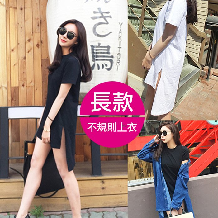 【JS 姊妹時代】【YY4801】日系圓領百搭不規則長款短袖上衣