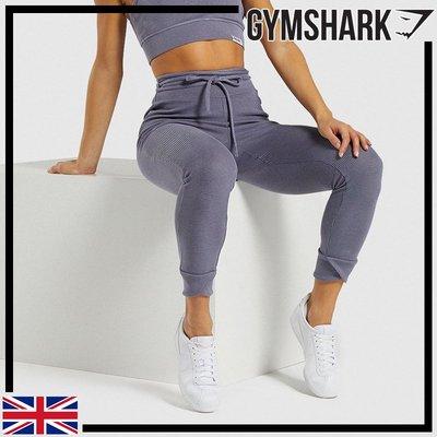 ►瘋狂金剛◄ 鋼鐵藍 GYMSHARK SLOUNGE RIBBON BOTTOMS 優雅綁帶修身運動長褲