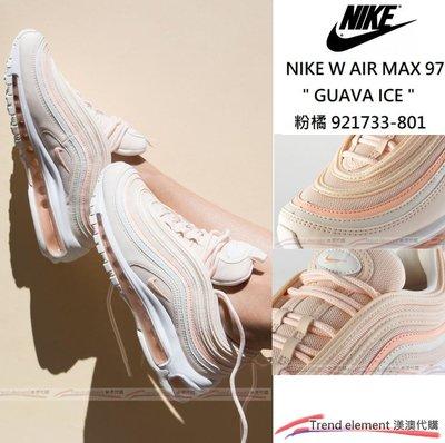 NIKE W AIR MAX 97 GUAVA ICE 橘 粉 橙 氣墊 女 921733-801 ~ 美澳代購 ~