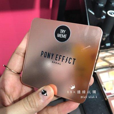 韓國 正品 PONY EFFECT 啞光 持久無瑕 氣墊粉餅 (金盒)正裝15G+15G補充蕊