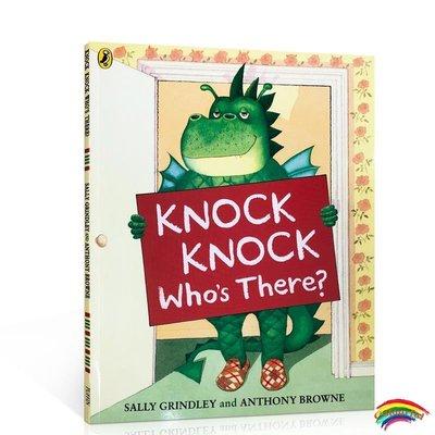 英文原版繪本 Knock Knock Who's There? 是誰敲我家的門?My dad My mum同名家Anth