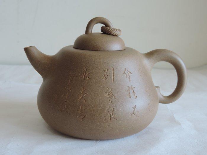 丁香之家--紫砂茶壺段泥