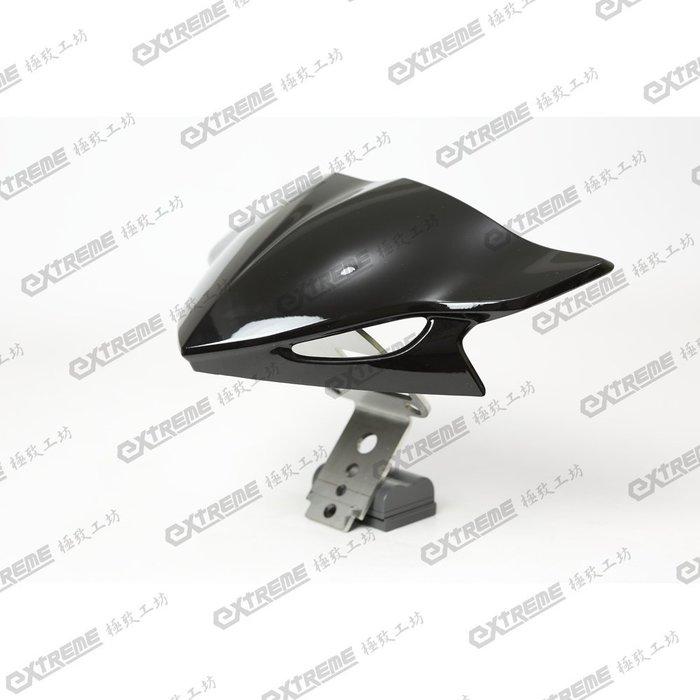 [極致工坊] X-HOT 叉燒 液晶 儀表 改裝 T1 T2 T3風鏡 不鏽鋼 白鐵 錶架 風鏡架