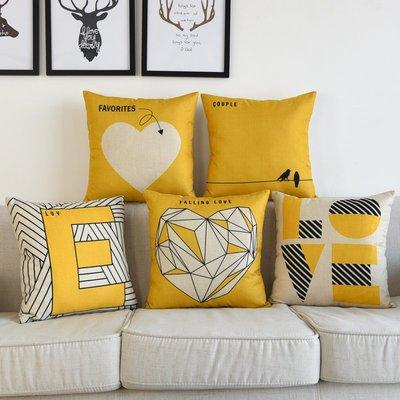 北歐棉麻抱枕含芯靠枕簡約腰枕現代時尚英...