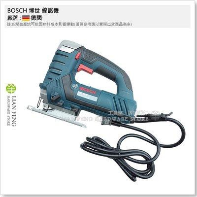 【工具屋】BOSCH 博世 GST 25M 線鋸機 金屬切割 木材 曲線機 調速功能 切割機 木頭 鐵工 鐵材