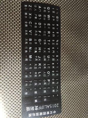 耐磨鍵盤字母鍵盤膜 注音鍵盤鍵盤貼紙 字體清晰不反光  黑底白字