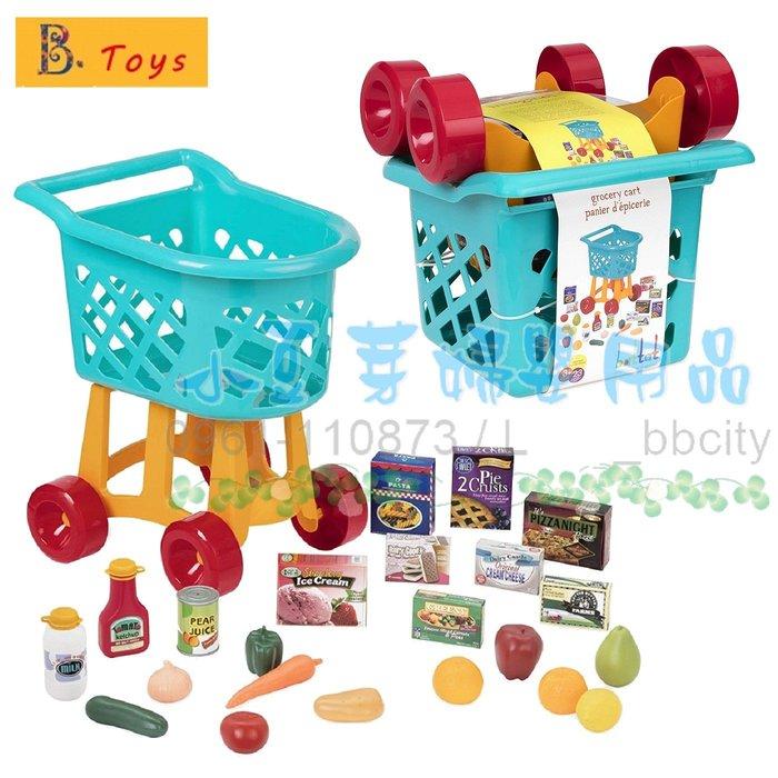 B.Toys 失心瘋購物車 §小豆芽§ B.Toys 失心瘋購物車