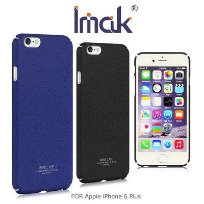 --庫米--IMAK Apple iPhone 6 Plus 牛仔 II 代保護殼 彩殼 保護套 背蓋 絨毛手感 台南市