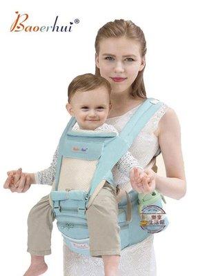 嬰兒背帶腰凳四季多功能通用寶寶前抱式單坐登小孩橫抱娃神器夏季