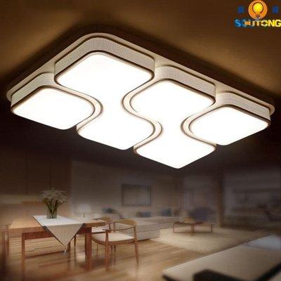吸頂燈 現代簡約LED吸頂燈長方形大氣客廳燈溫馨臥室燈110V220V