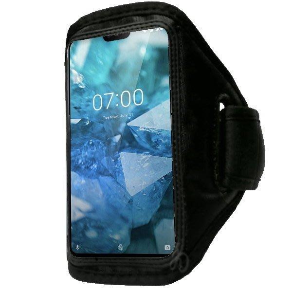 Nokia 8.1 6.18吋 簡約風 運動臂套 手機 運動臂帶 臂袋 保護套