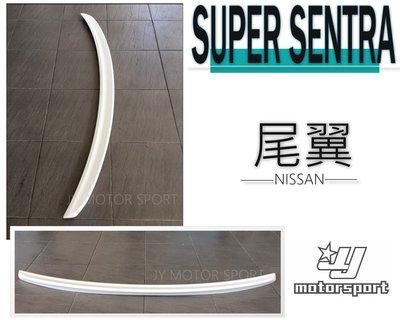 小傑車燈精品--全新 NISSAN SUPER SENTRA 尾翼 (含烤漆) 空力套件