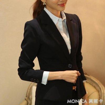 小西裝女韓版修身面試正裝上衣短款工作服女式休閒西服外套潮
