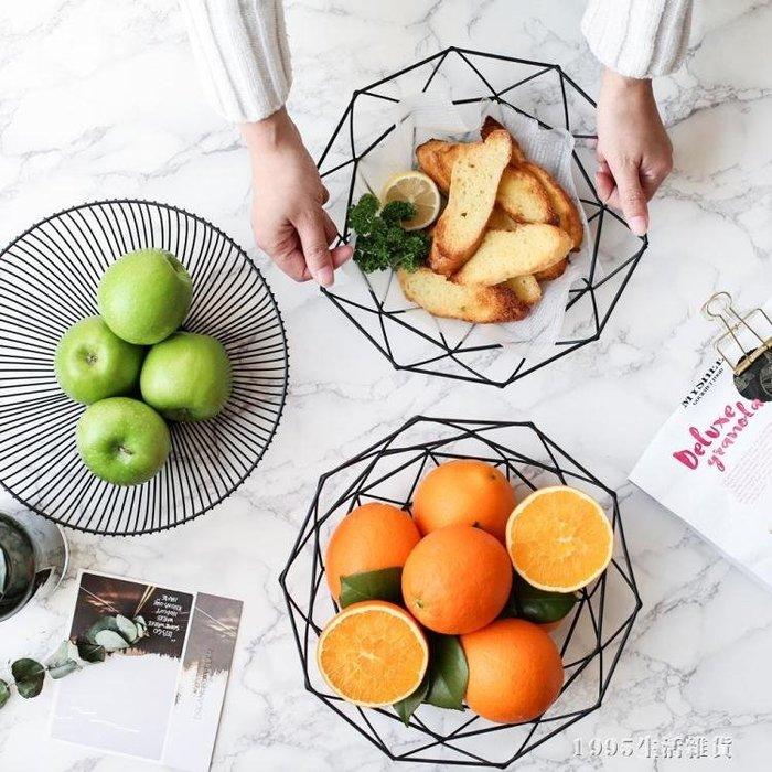 果盤 北歐簡約鐵藝水果籃客廳水果盤家用創意收納籃果盆零食盤
