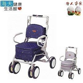【老人當家 海夫】MAKITECH 銀髮族散步購物車 Carry Peer 藍色