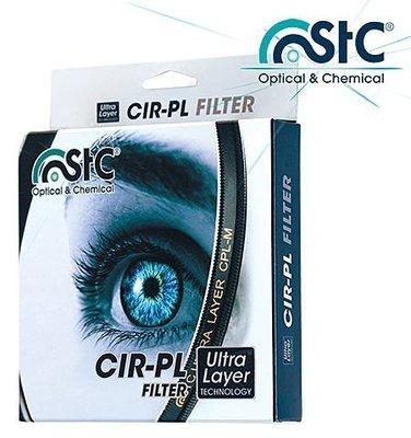 【相機柑碼店】 STC Ultra Layer CPL偏光鏡 82mm