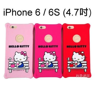 Hello Kitty防震矽膠保護套 [午茶] iPhone 6 4.7吋【三麗鷗正版授權】