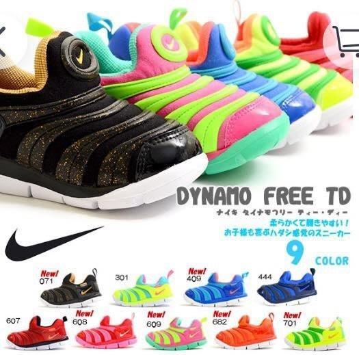 免運【日貨代購屋】代購 日本 正品 NIKE毛毛蟲小朋友鞋 童鞋