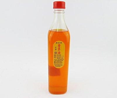 【阿LIN】860AAA 香茅油520...