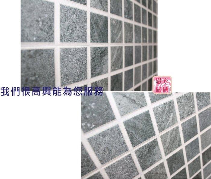 《戀家磁磚工作室》印度進口地磚 30*30公分 復古馬賽克紋路 適浴室地板、陽台、庭院等