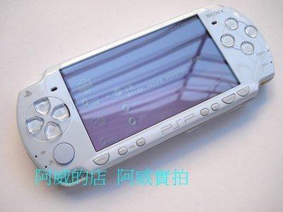 PSP 2007 主機 永改 水藍色 鋼琴黑 金屬銀 保固一年 品質保證