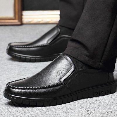 皮鞋 爸爸鞋秋季單鞋皮鞋男軟底老人中老年透氣男式圓頭男士男鞋子