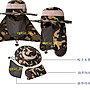 UPF50+抗UV 高防曬 速乾 護頸 全包圍漁夫帽 迷彩 透氣型360度 防曬帽 太陽帽 遮陽帽 釣魚帽 漁夫帽