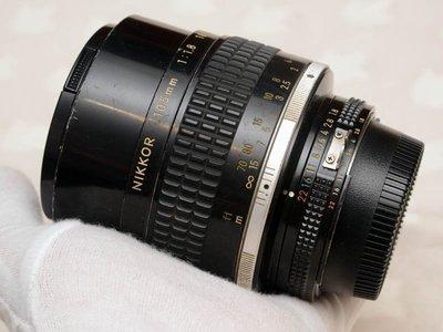 ☆實用級C☆ Nikon 105mm F1.8 超大光圈高級定焦鏡頭 (85mm 135mm 180mm F1.4參考