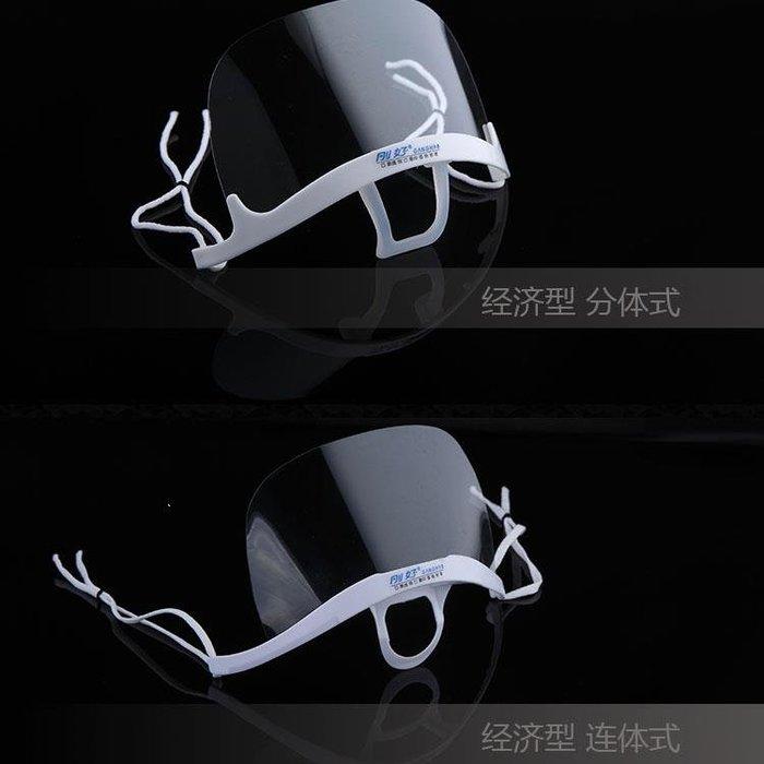 誠信家具 10只裝 透明口罩餐飲專用剛好食品酒店塑料廚房餐廳飯店防霧