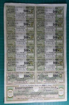 【~維軒小舖~文獻】1922年(2.Ausg),德國債劵10000(多2張250M)少見,有水印及鋼印, 品相如圖