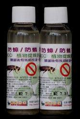 【螞蟻的家】防蟑 / 防蟻 噴劑-100CC 植物提煉素-無毒噴劑(兩罐)