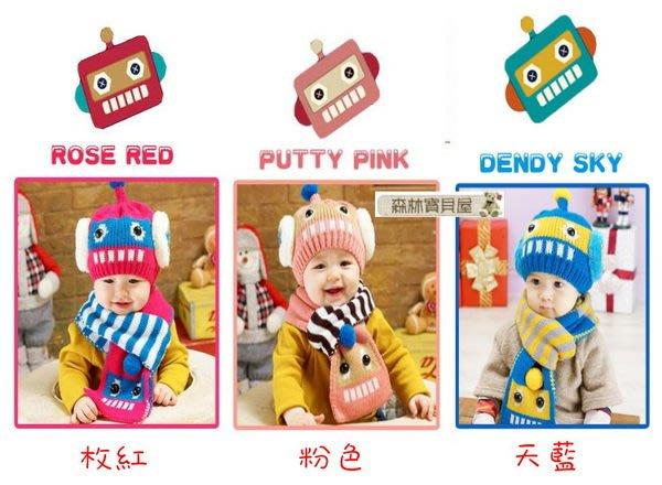森林寶貝屋~韓國童帽~兒童機器人造型帽子+圍巾~寶寶保暖機器人套帽~幼兒保暖帽~幼兒毛線帽~外出必備~5色發售