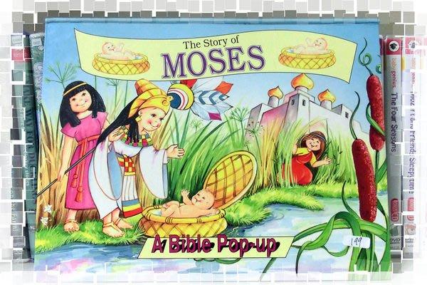 *【兒童英語繪本】*小pen外文童書的家~ ~ The Story of Moses 立體繪本