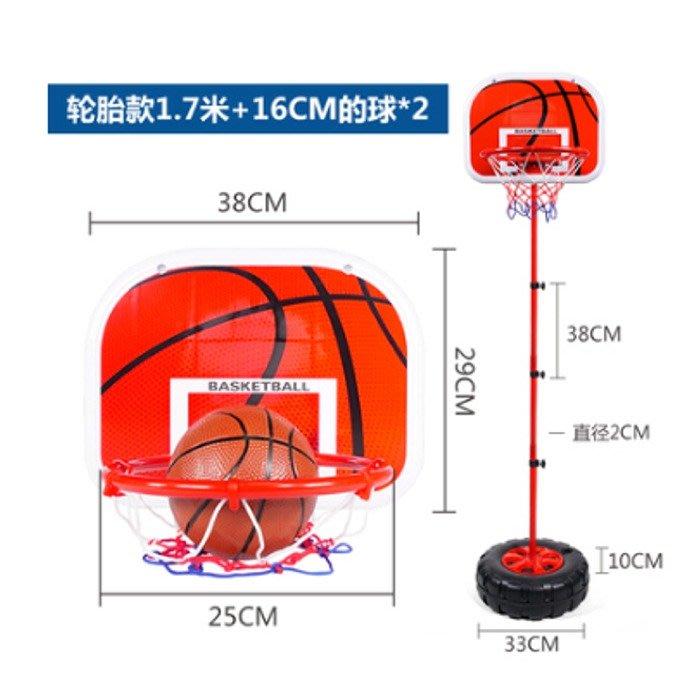 5Cgo【樂趣購】575854379172兒童室內運動可升降高低充氣籃球架幼稚園投籃運動玩具寶寶投籃框皮球玩具輪胎1.7