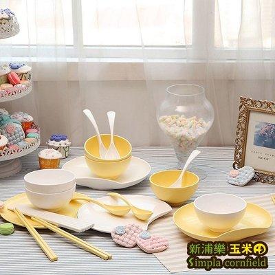 【限量出清5折】《玉米田》全家都健康-二十八件餐具組(白、黃)