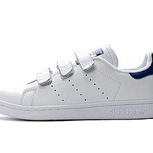 D-BOX  Adidas Stan Smith CF C 白色 藍尾 滑板鞋 史密斯 三葉草