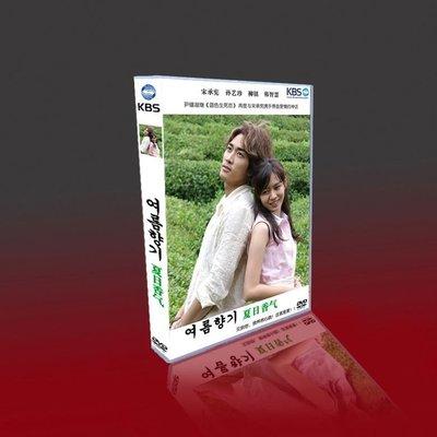 韓劇 藍色生死戀3:夏日香氣 國韓雙語 宋承憲/孫藝珍 10DVD 精美盒裝