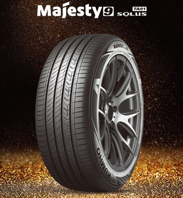 KUMHO 錦湖輪胎 TA91 225/45/18 高端胎 舒適 安靜 18吋