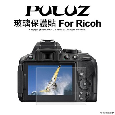 【薪創光華】PULUZ 胖牛 Ricoh 玻璃保護貼 相機 螢幕保護貼 保護膜 GR2 GR3