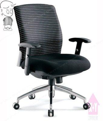 【X+Y時尚精品傢俱】OA辦公家具系列-RE-CA02 扶手辦公椅.電腦椅.學生椅.書桌椅.主管椅.摩登家具