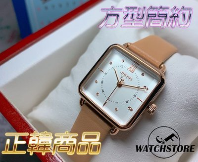 C&F 【JULIUS】韓國品牌 迷人小方型真皮腕錶 手錶 女錶 JA-1123 媲美MK CK