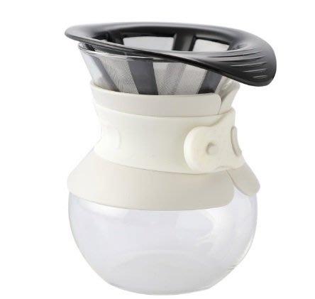 全新品現貨【Bodum】POUR OVER 手沖咖啡 濾壺500ml 白色 手沖壺 丹麥 經典雪人壺