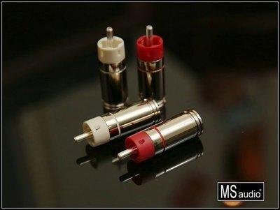 MS Audio Star Line -Silver Plated Tellurium Copper RCA Plugs一顆價