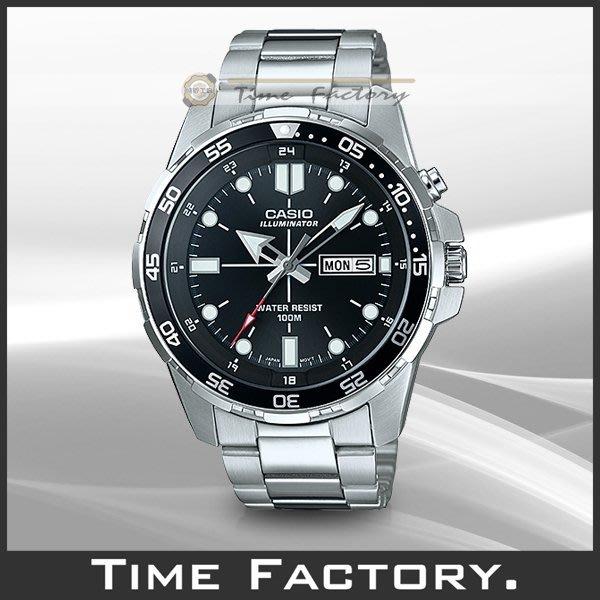 【時間工廠】CASIO 強化照明 日期窗 潛水款 簡約腕錶  MTD-1079D-1 (1079)